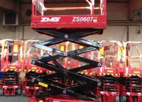 ZMG ZS0607